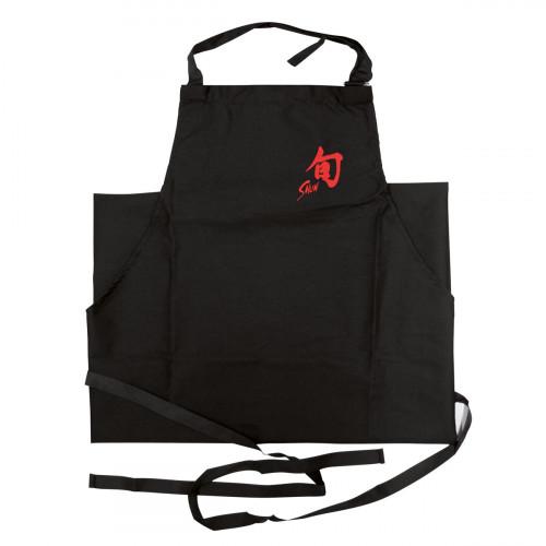KAI Shun Classic Kochschürze schwarz